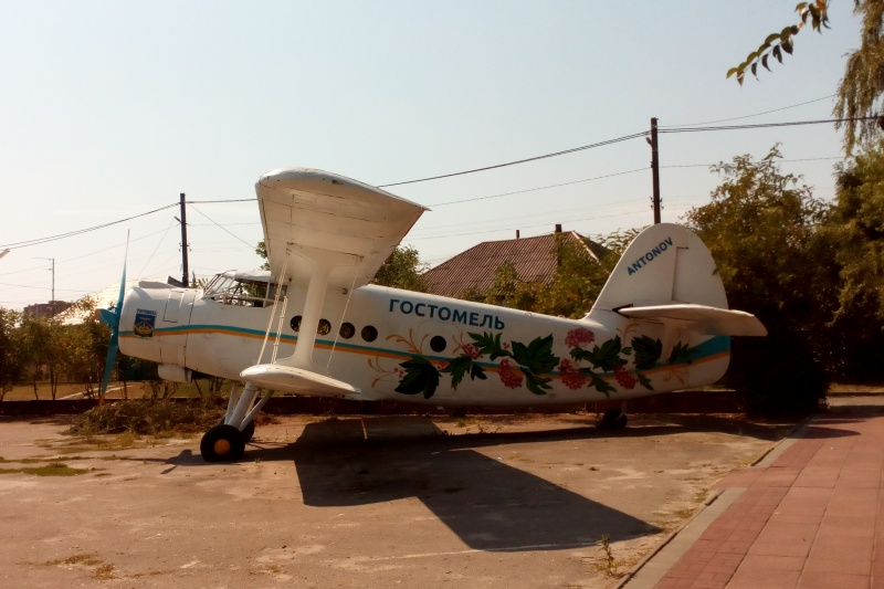 Символ Гостомеля літак Ан-2